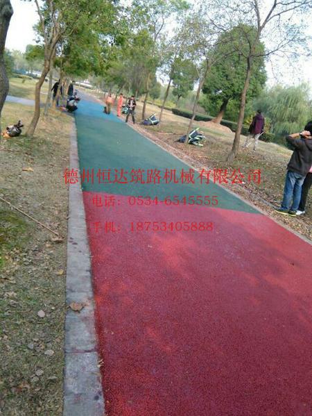 b.彩色沥青路面结构设计与施工